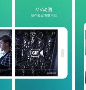 use qq music when abroad